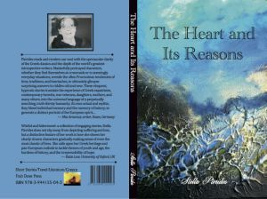 book cover,The Heart and Its reasons,