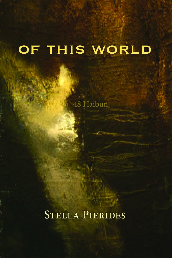 'Of This World,' just released by Red Moon Press!