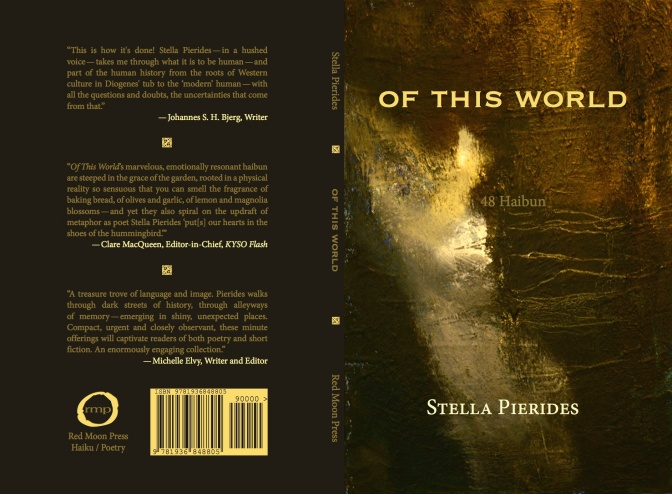 'Of This World,' released by Red Moon Press!