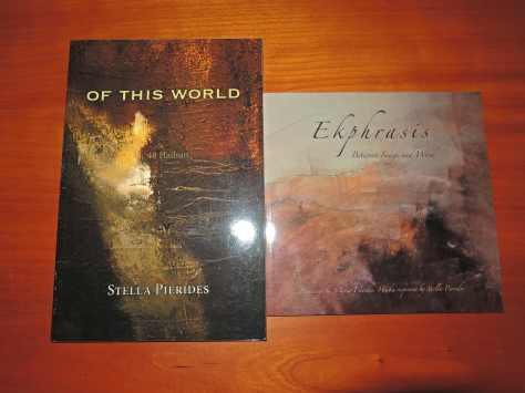 Of This World, Ekphrasis,